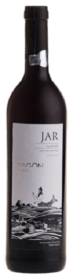 Vin JAR Dagon Clan