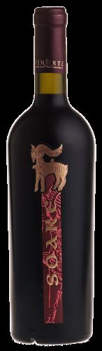 Vin Soare Cabernet Sauvignon Vinarte