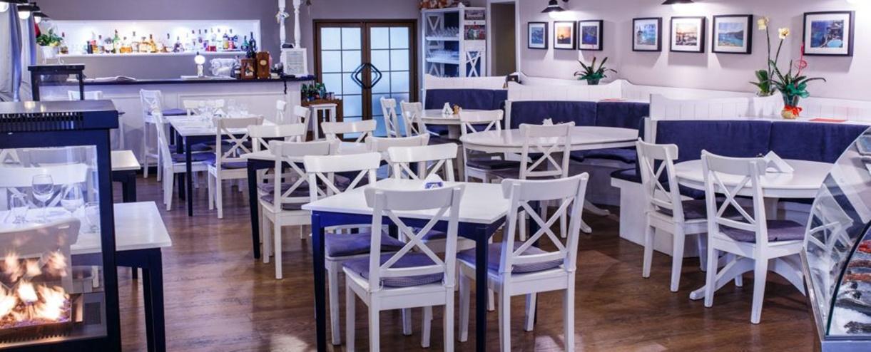 Restaurant Ema del Mar