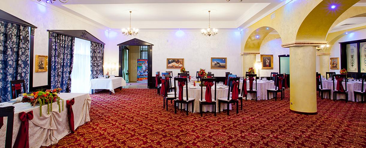 Restaurant Vatra Neamului