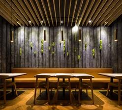Restaurant Edo Sushi