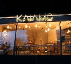Restaurant KAIAMO